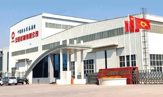 Anyang Machinery Co., LTD