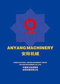Anyang Machinery paper pulping machinery catalogue